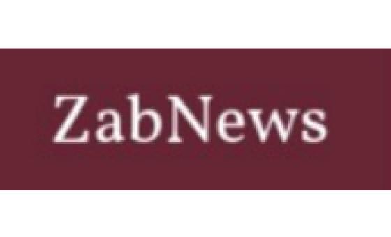 Добавить пресс-релиз на сайт ZabNews