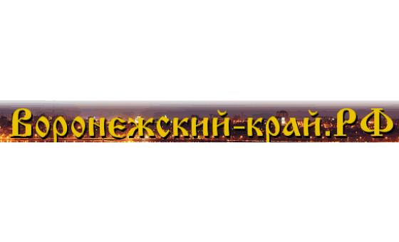 Добавить пресс-релиз на сайт Bоронежский-край.рф