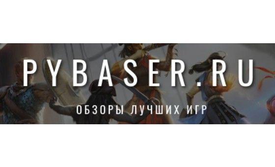 Pybaser.ru