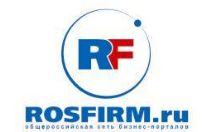 Добавить пресс-релиз на сайт РосФирм – Орел