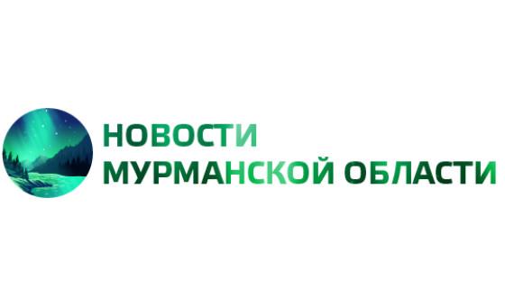 Добавить пресс-релиз на сайт Novosti-murmanskoy-oblasti.ru
