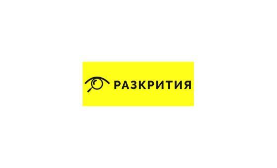 How to submit a press release to Razkritia.Com