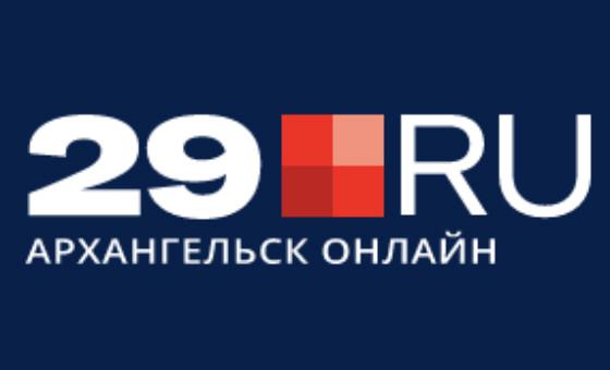 Добавить пресс-релиз на сайт 29.ru - новости Архангельска