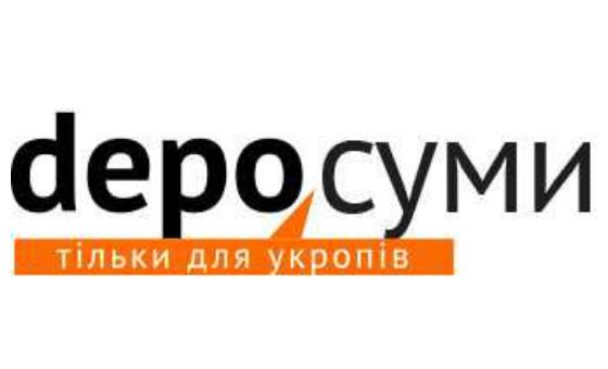 Добавить пресс-релиз на сайт Depo Сумы