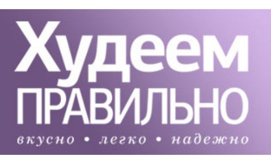 How to submit a press release to Hudeem-Pravilno.ru