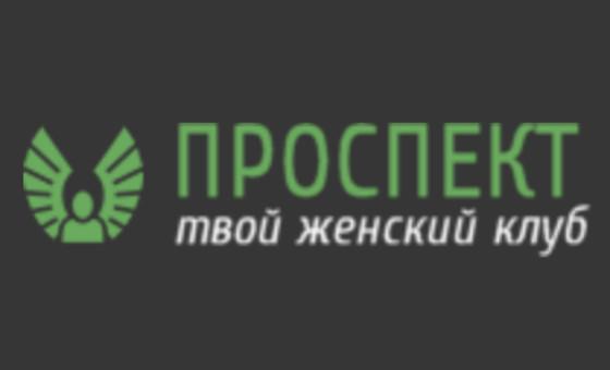 How to submit a press release to Prospektclub.ru