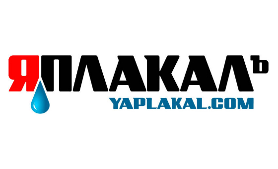 How to submit a press release to Yaplakal.com
