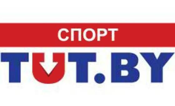 Добавить пресс-релиз на сайт Tut.by — Спорт