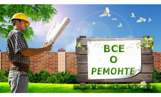 How to submit a press release to Remstroitelstvo.ru