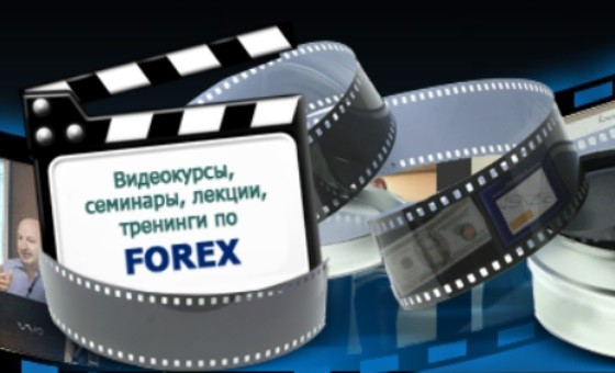 How to submit a press release to Forexvideoportal.ru