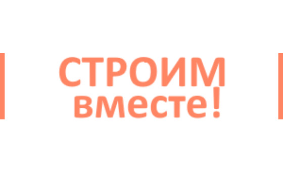 How to submit a press release to Blinec.ru