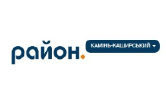 How to submit a press release to Kamin.rayon.in.ua