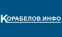 Добавить пресс-релиз на сайт Korabelov.info