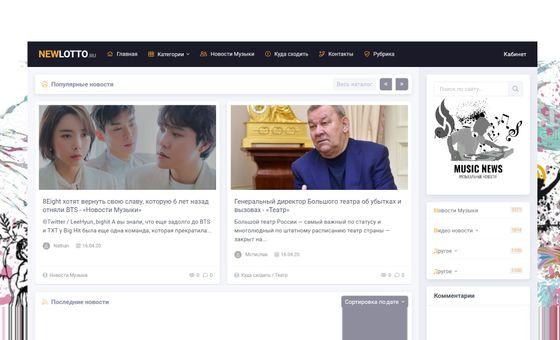 Добавить пресс-релиз на сайт Newlotto.ru