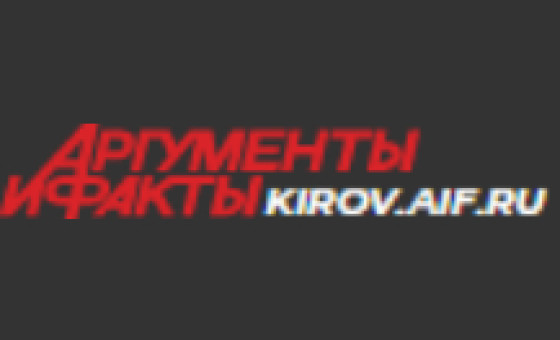 Добавить пресс-релиз на сайт Аргументы и Факты – Киров