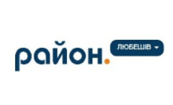 How to submit a press release to Lyubeshiv.rayon.in.ua