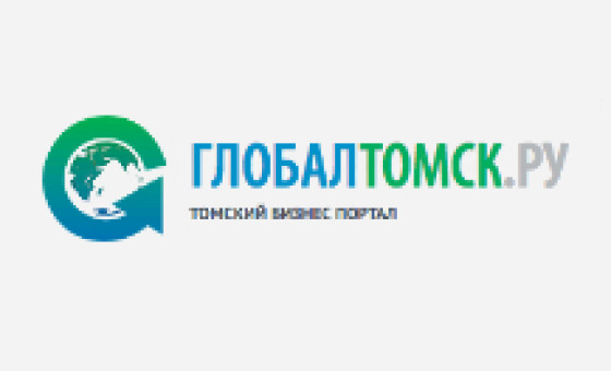How to submit a press release to GlobalTOMSK.ru