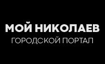 How to submit a press release to Mynikolaev.net