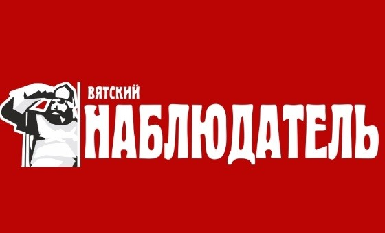 Добавить пресс-релиз на сайт Nabludatel.online