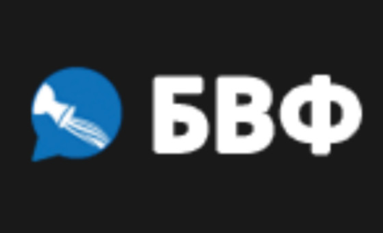 Добавить пресс-релиз на сайт Bvf.ru