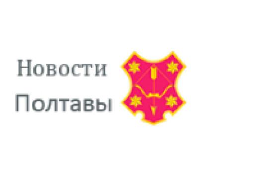 Добавить пресс-релиз на сайт Topnews.pl.ua
