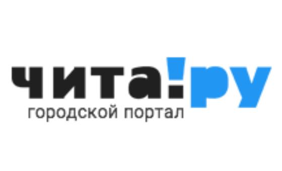 Добавить пресс-релиз на сайт Chita.ru