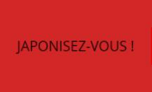 Добавить пресс-релиз на сайт Japonisez-vous