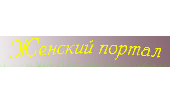 How to submit a press release to Domovot.ru