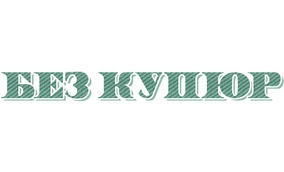 Добавить пресс-релиз на сайт Kypur.net