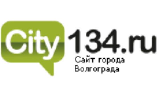 Добавить пресс-релиз на сайт City134.ru – Сайт города Волгограда