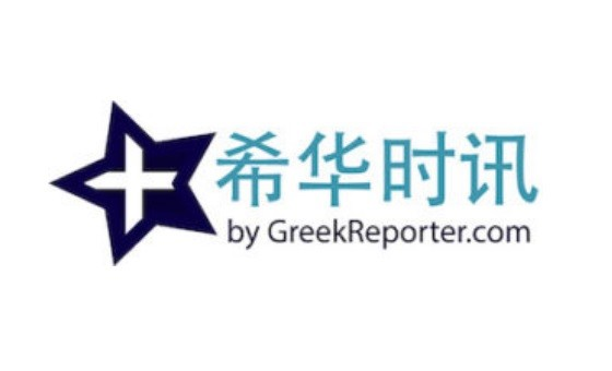 Добавить пресс-релиз на сайт China.greekreporter.com