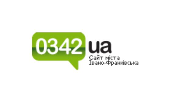 Добавить пресс-релиз на сайт 0342.ua — сайт Івано-Франківська