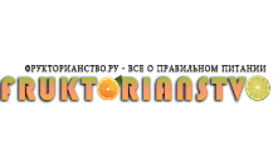 How to submit a press release to Fruktorianstvo.ru