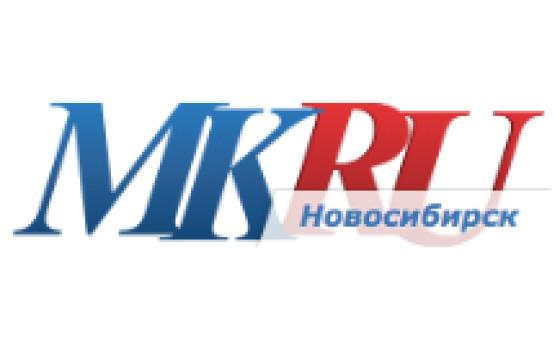Добавить пресс-релиз на сайт Московский комсомолец — Новосибирск