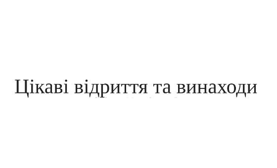 Добавить пресс-релиз на сайт Buyheavenlyspot.com.ua