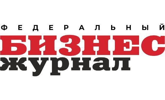 Добавить пресс-релиз на сайт Бизнес Журнал Урал