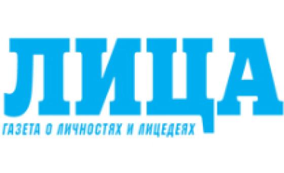 How to submit a press release to Litsa.com.ua