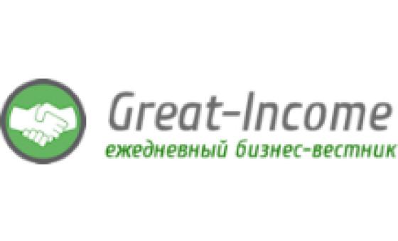 Добавить пресс-релиз на сайт Great-income.ru