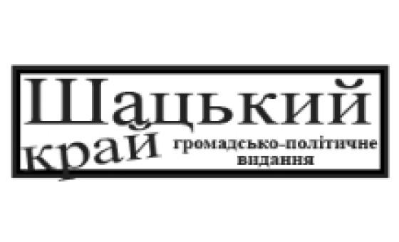 Добавить пресс-релиз на сайт Shackijkraj.com