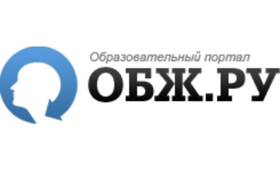 Добавить пресс-релиз на сайт ОБЖ.ру