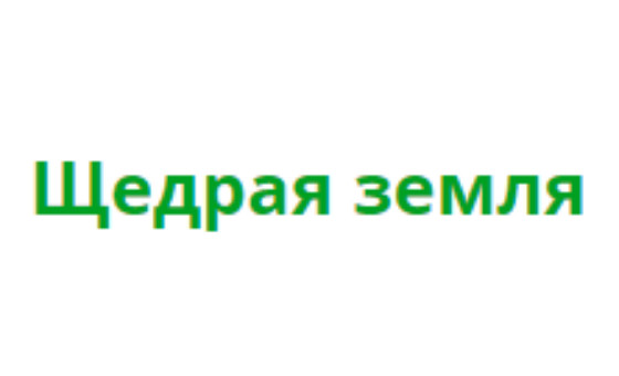 How to submit a press release to Shedrazemlya.org.ua