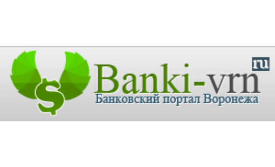 Добавить пресс-релиз на сайт Банки Воронежа