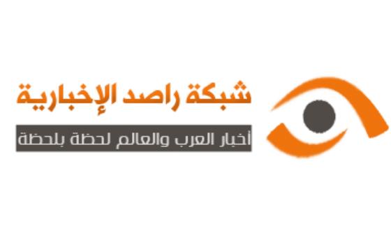 Добавить пресс-релиз на сайт Rasid.co