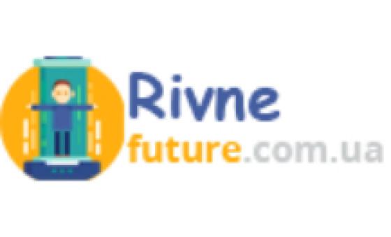 Добавить пресс-релиз на сайт Rivne-future.com.ua