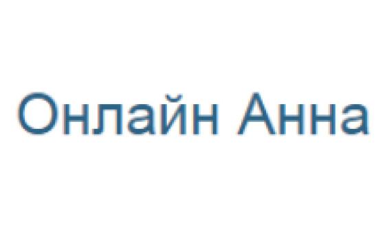 Добавить пресс-релиз на сайт Online-anna.ru