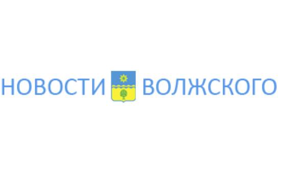 Добавить пресс-релиз на сайт Hовости-волжского.рф