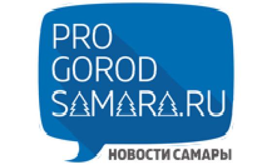 Добавить пресс-релиз на сайт Progorodsamara.ru