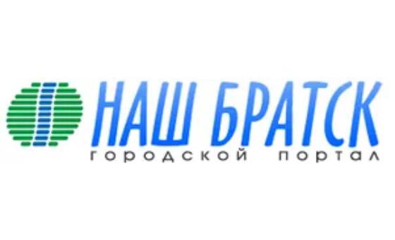 Добавить пресс-релиз на сайт Nashbratsk.ru