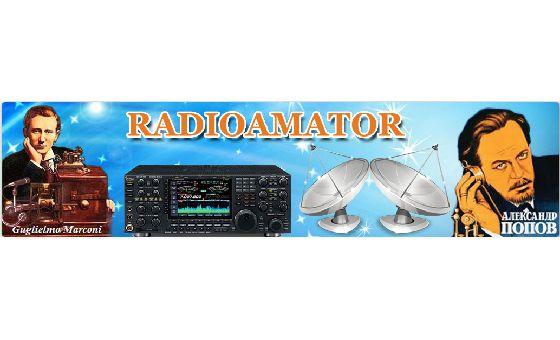 Добавить пресс-релиз на сайт Radioamator.ru