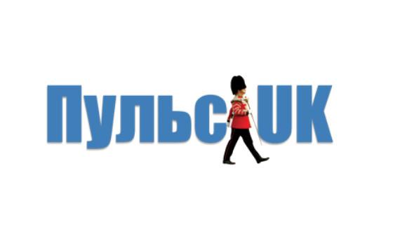 Добавить пресс-релиз на сайт Пульс UK